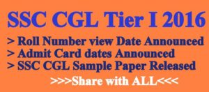 ssc cgl admit card download 2016
