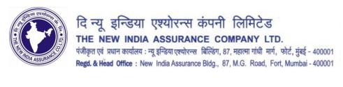 new india assurance recruitment