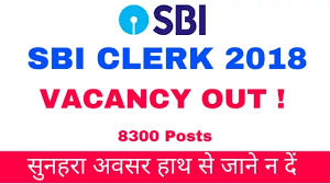 state bank of india clerk recruitment